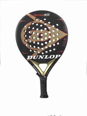 Dunlop Motion 2.0